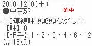 un129_3.jpg