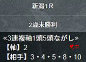 un85_2_2.jpg