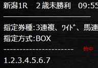 xxx106_1.jpg
