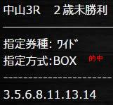 xxx1223_1.jpg