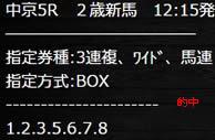 xxx129_2.jpg