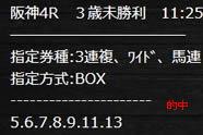 xxx223_1.jpg