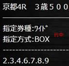 xxx23_2.jpg