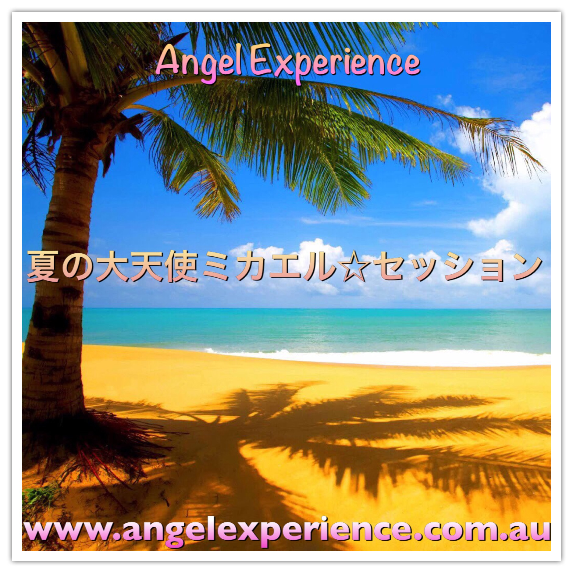 fc2blog_20170718171841778.jpg
