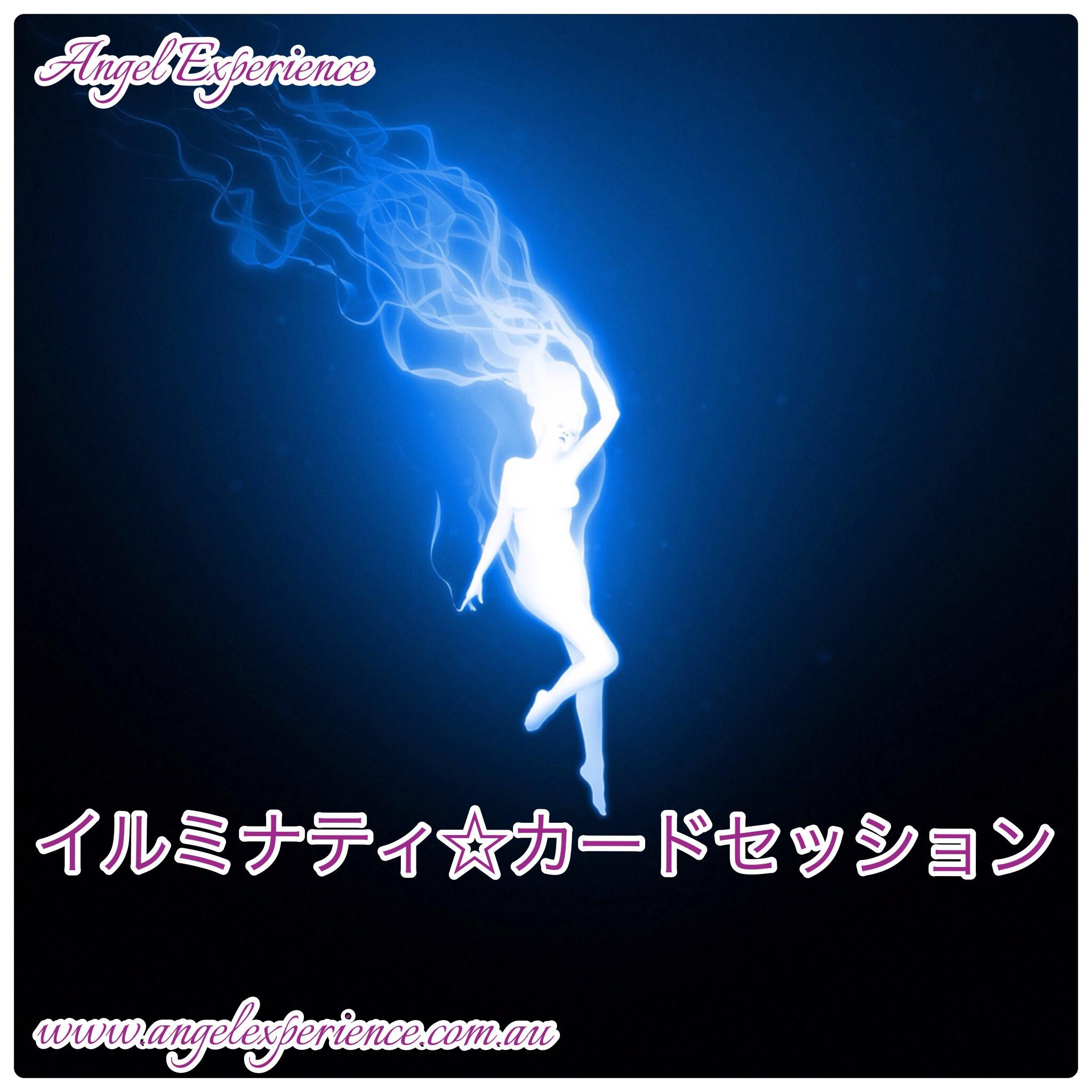 fc2blog_20170723085934237.jpg
