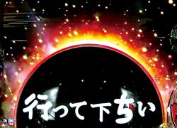 パチンコ「CR ぱちんこGANTZ(ガンツ)」で使用されている歌と曲の紹介。「The whole wide world / 永江理奈」