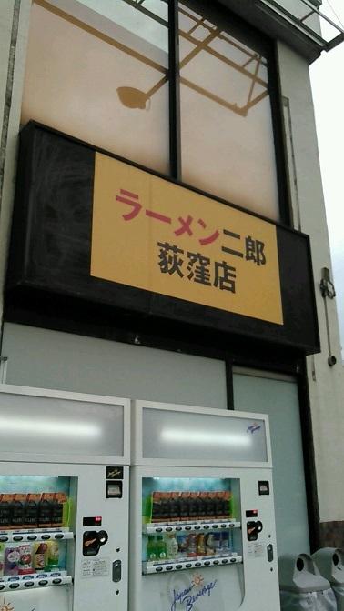 20170819_1602290.jpg