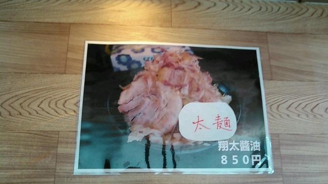 20170920_1247096.jpg