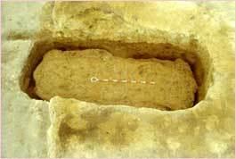 三内丸山遺跡 土壙墓