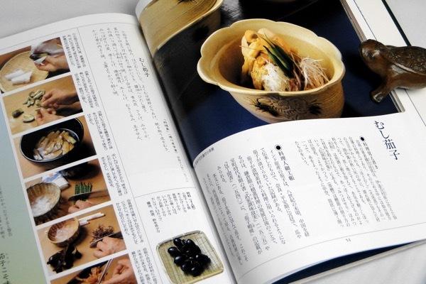 再現江戸時代料理_02