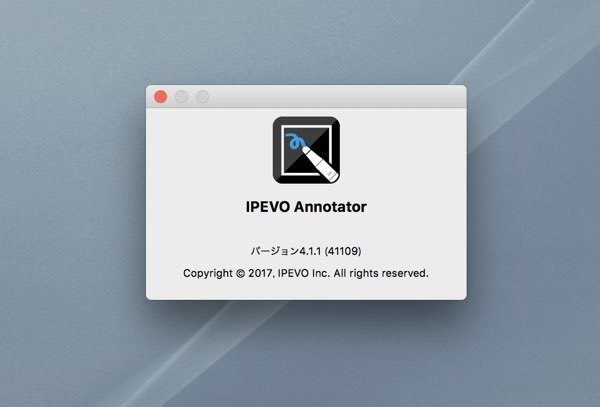 Annotator_02.jpg
