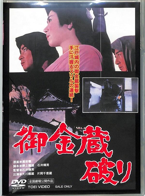 DVD20170920.jpg