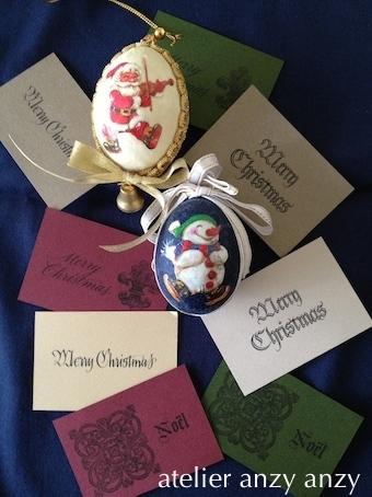 181106卵クリスマス