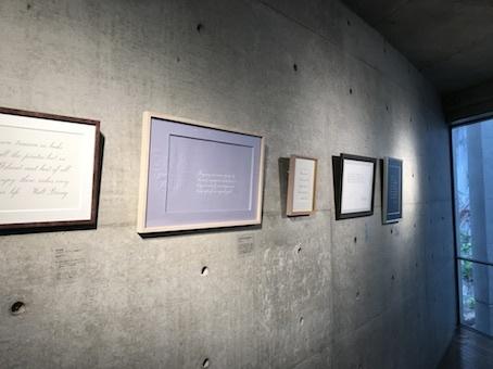 181201スタジオ作品展1階