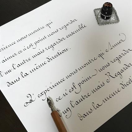190206ロンド体文章