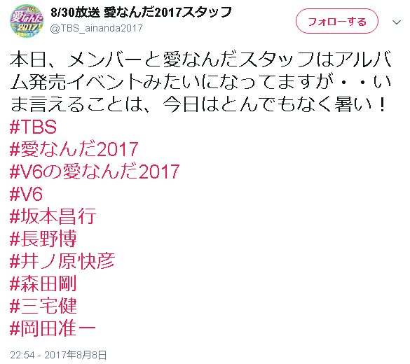 170809bbb.png