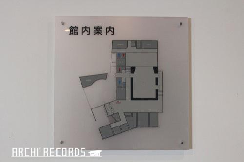 0252:やまなみホール 案内図