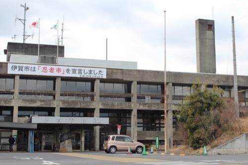 0254:伊賀市庁舎 メイン