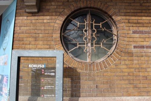 0259:旧高原ビル 丸窓