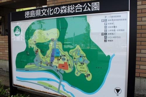 0260:徳島県立文書館 園内マップ
