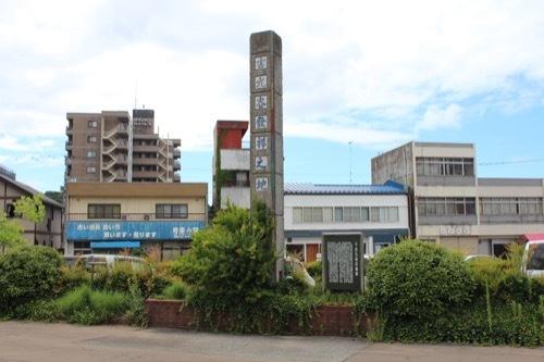 0263:石川県九谷焼美術館 古九谷発症の碑