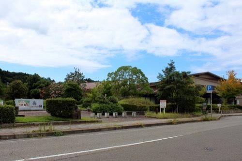 0263:石川県九谷焼美術館 道路から入口をみる①