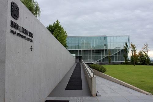0264:加賀片山津温泉総湯 メイン