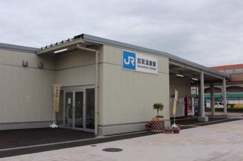 0264:加賀片山津温泉総湯 加賀温泉駅