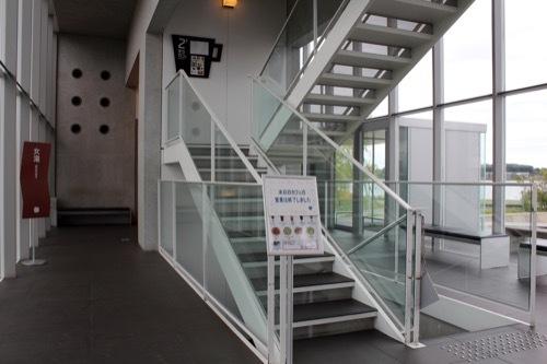 0264:加賀片山津温泉総湯 階段