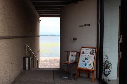 0265:中谷宇吉郎雪の科学館 潟の畔から①
