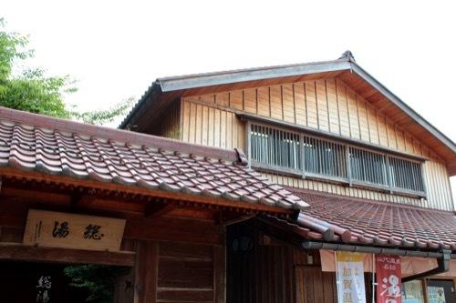 0267:山代温泉新総湯 メイン
