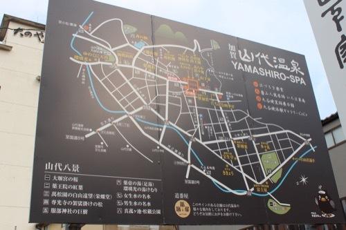 0267:山代温泉新総湯 山代温泉マップ