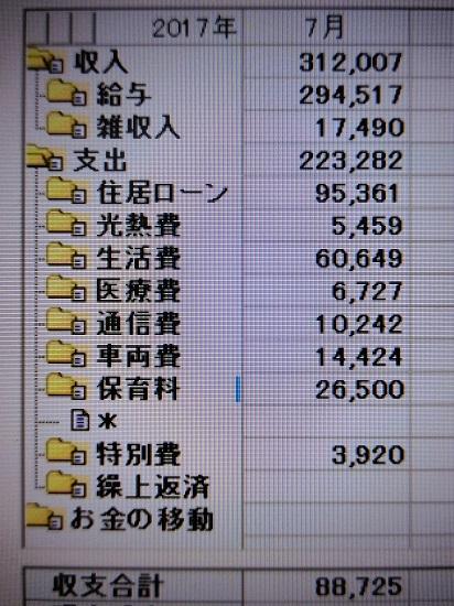 CIMG0296.jpg