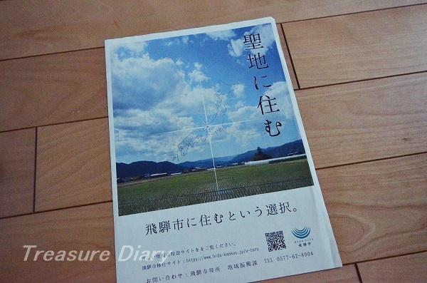 DSC_0363_20170731_6246.jpg