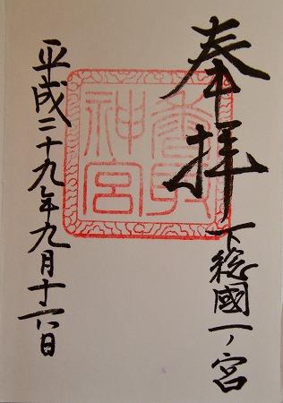 DSC_香取8051_01