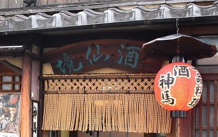 DSC_神馬7655_01