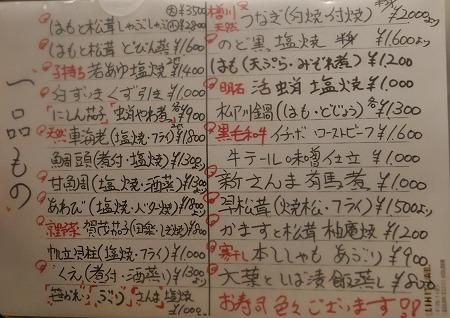 DSC_神馬7658_01