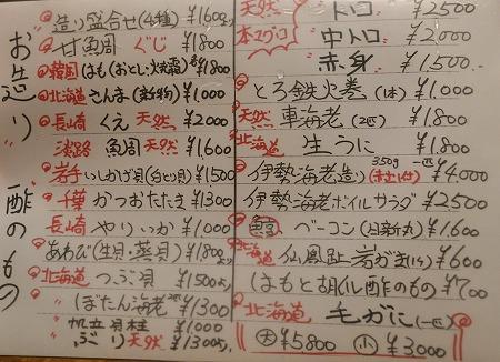 DSC_神馬7659_01