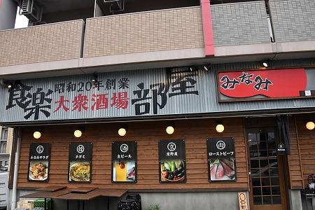 DSC_みなみ8106