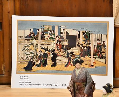 s-栃木秋祭祭DSC_9464_01