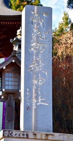 s-御岳山DSC_9659_01