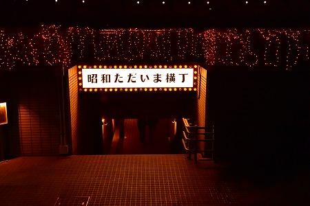 DSC_大井1119_01