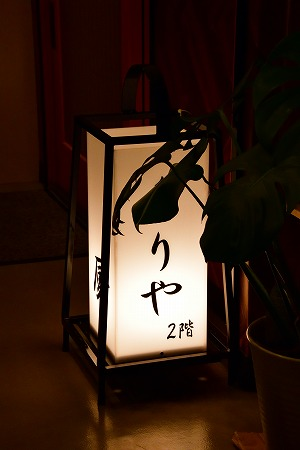 s-立春朝搾りDSC_1265_02