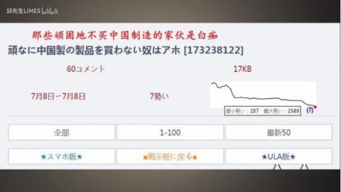 181017-1-001.jpg