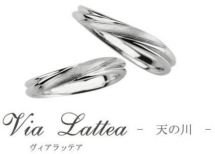 伊藤様結婚指輪