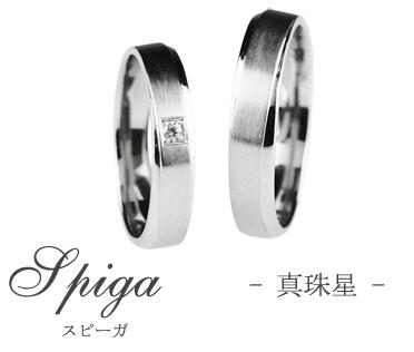 ベース結婚指輪