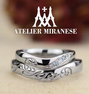 レンコンの結婚指輪