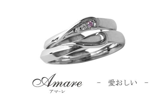 重ねてハートの結婚指輪