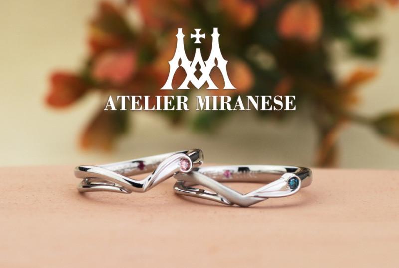 ハート結婚指輪