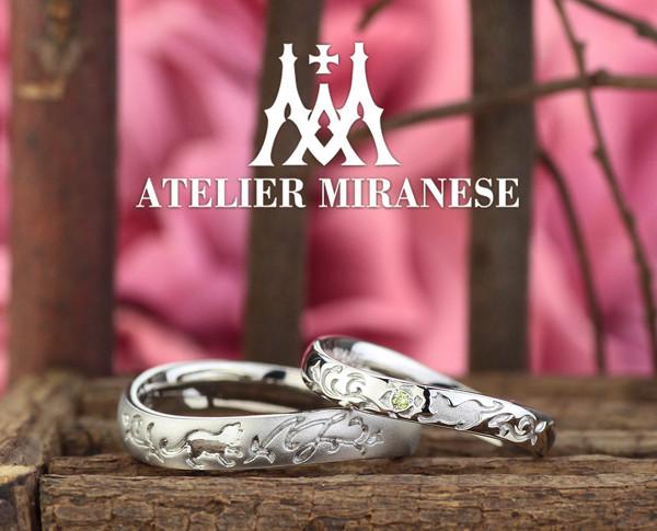 ネコの結婚指輪